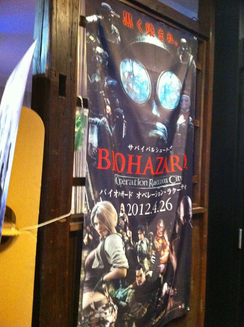 201211_Japan-iPhone-309