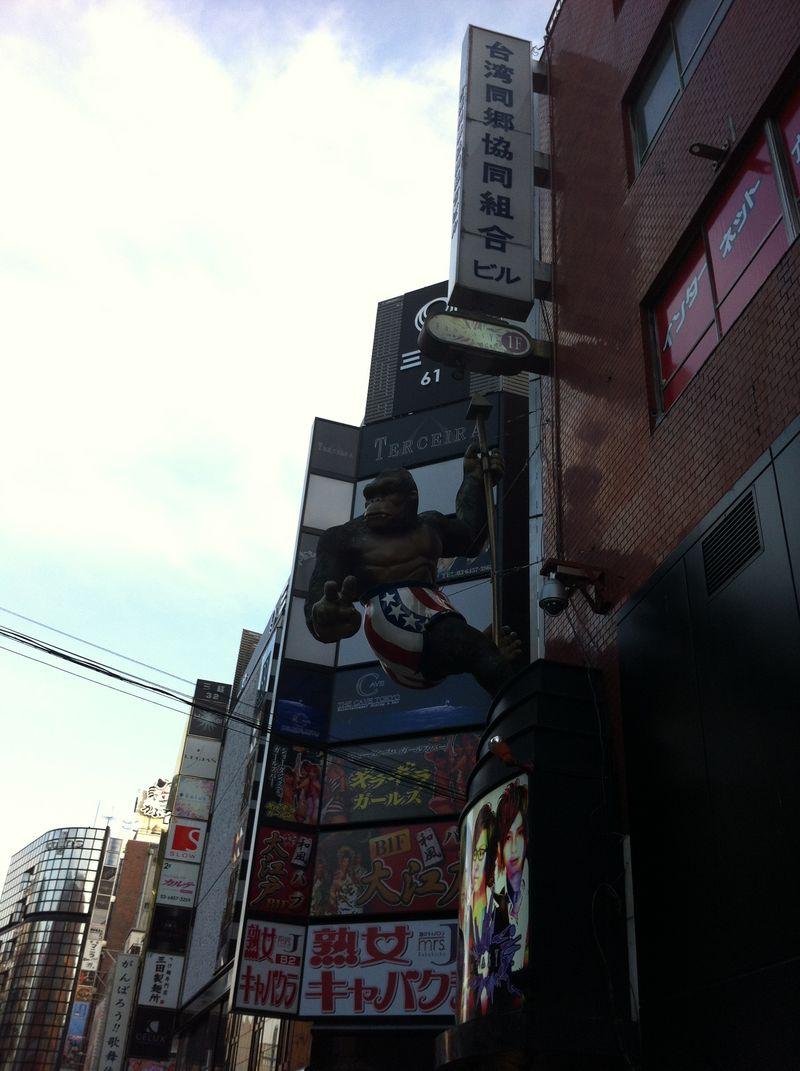 201211_Japan-iPhone-310