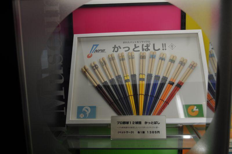 201211_Japan-454