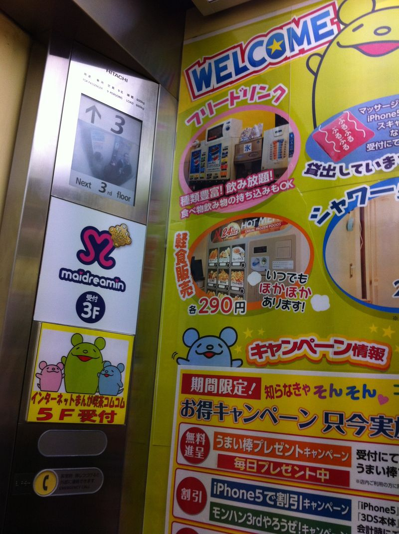 201211_Japan-iPhone-49