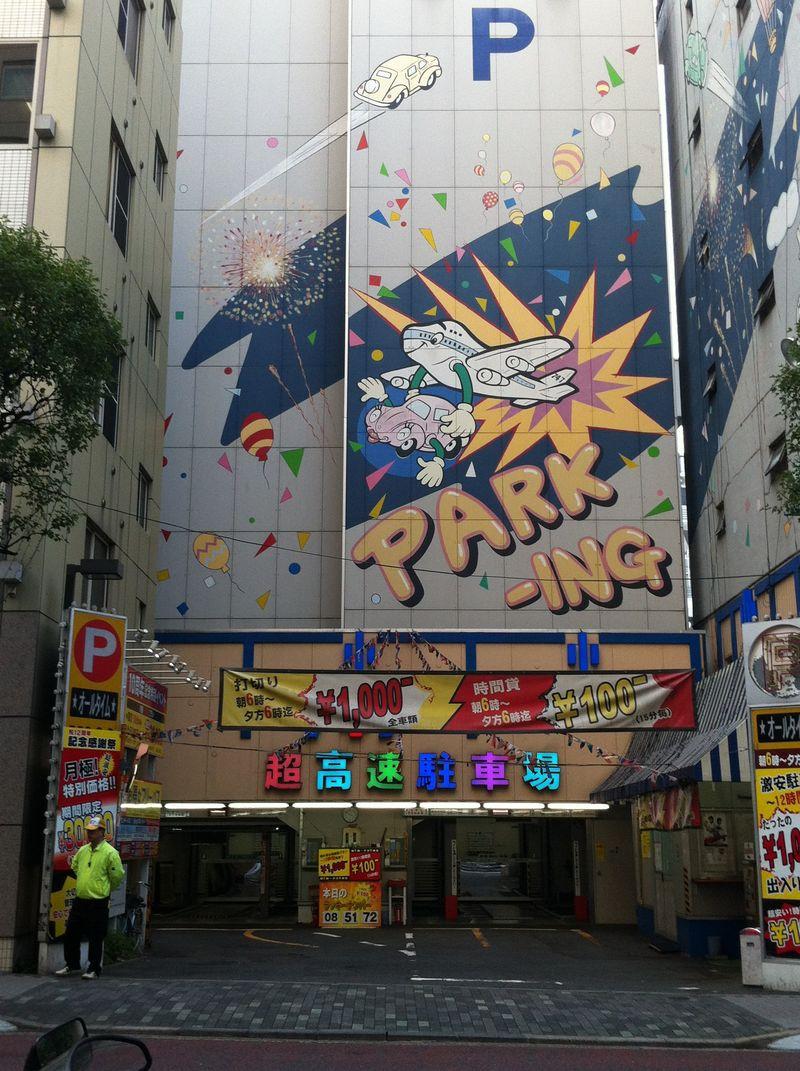 201211_Japan-iPhone-311